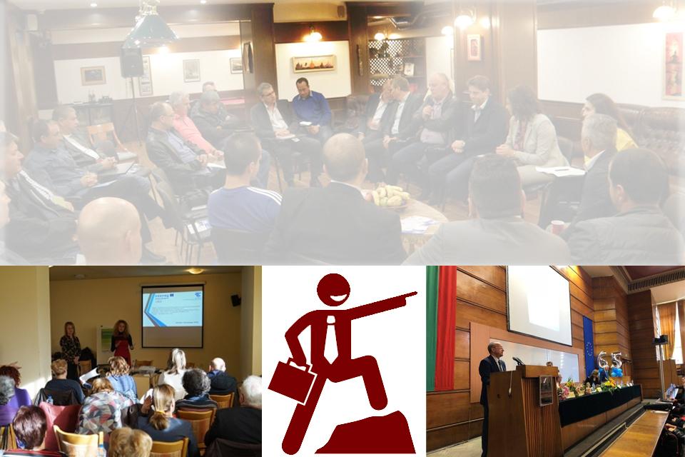 СТРУКТУРИТЕ НА ГРАЖДАНСКОТО ОБЩЕСТВО - гарант за съответствието на местните политики със съвременните тенденции на социално-икономическото развитие